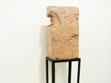 Mass Portrait (lot), 2007-2008 (detail) / Carved stone and metal / Variable dimensions